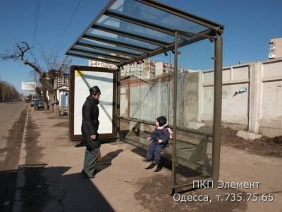 Металлическая остановка на Малиновского